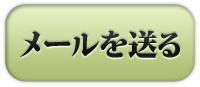 官能小説セレクション管理人へメールを送る